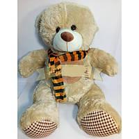 Мягкая плюшевая игрушка Мишка музыкальный 60 см 20955-60