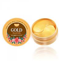 KOELF Gold & Royal Jelly Eye Patch Гідрогелеві патчі для очей з золотом 60шт