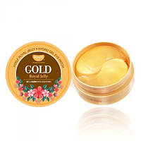 KOELF Gold & Royal Jelly Eye Patch Гидрогелевые патчи для глаз с золотом 60шт