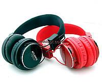 Наушники Atlanfa AT-7607. Черные, Красные. MP3, FM