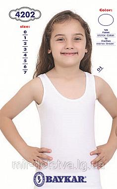Майка белая для девочек ТМ Baykar, Турция оптом р.6 (158-164 см)ост.1 шт