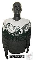 Мужской джемпер Topman серый свитер джемпер p. M