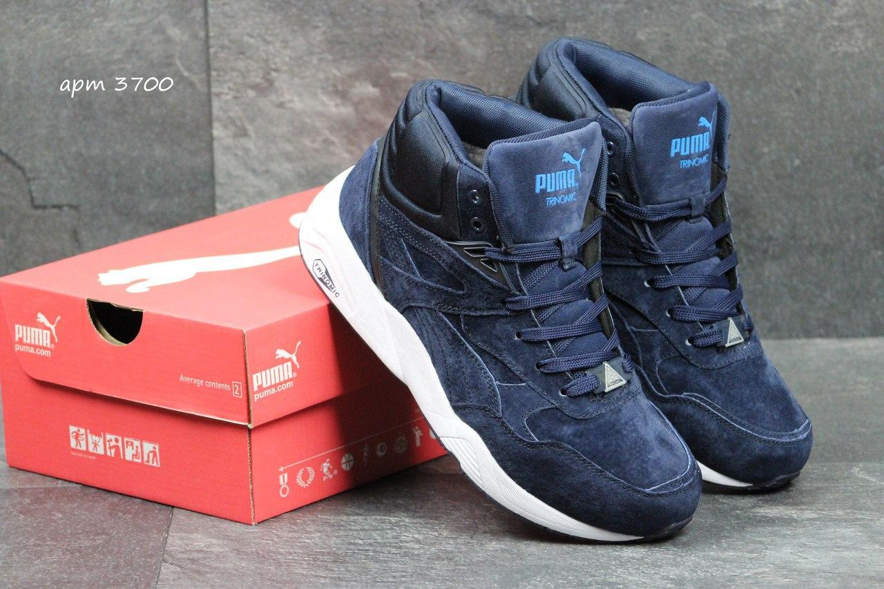 4542188bcfcc Высокие зимние кроссовки Puma Trinomic,синие - Интернет-магазин Дом Обуви в  Хмельницком