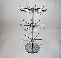 Хромированная вертушка настольная 3 яруса с крючками для мелкого товара
