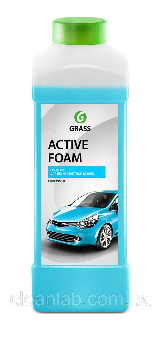 Активная пена Grass   «Active Foam»