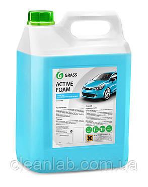 Активная пена Grass   «Active Foam», фото 2