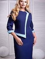 Женское элегантное платье для полных (Корнелия lzn )