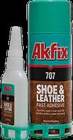 Клей с активатором 707 для резины, обуви и кожи Akfix 200мл+65грм