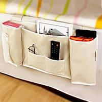 Компактный прикроватный органайзер, легкий и удобный органайзер на 3 отделения