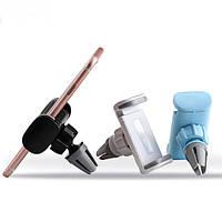 Надежный держатель для телефона в автомобиль, эргономичная автоподставка под телефон, фото 1