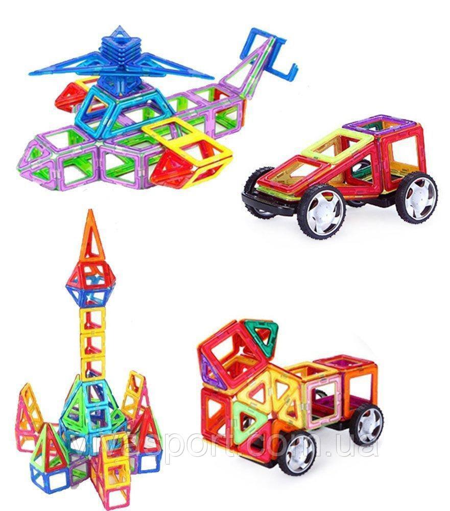Магнитный развивающий конструктор для детей на 70 деталей