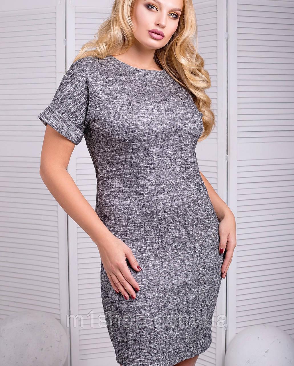 3b64439c0359ff1 Женское люрексовое платье больших размеров (Иветта lzn ) - « m1shop »  женская