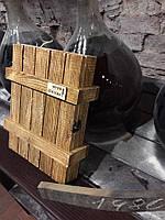 Ящик для упаковки вина подарочный, фото 1