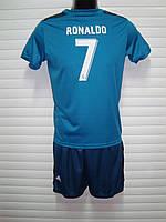 Футбольная форма детская ФК Реал Мадрид сезон 2017-2018г (Роналдо)