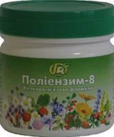 Полиэнзим 8 костно-мышечная формула 280г,/140г
