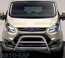 Кенгурятник на Ford Custom (c 2012---) Форд Кастом