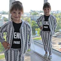 Детский костюм для девочек