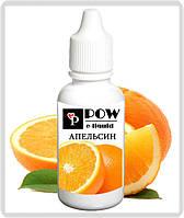 Жидкость для электронных сигарет  POW Апельсин, 30 мл