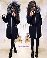 Зимнее пальто из шерсти на утеплителе с мехом на капюшоне 640248