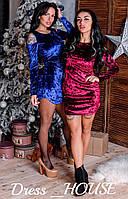 Бархатное короткое платье с разрезами на плечах 503516