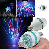 Різнобарвна світлодіодна обертається LED лампа 3W під звичайний цоколь, фото 6
