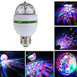 Різнобарвна світлодіодна обертається LED лампа 3W під звичайний цоколь, фото 8