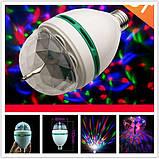 Різнобарвна світлодіодна обертається LED лампа 3W під звичайний цоколь, фото 9