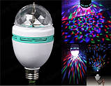 Різнобарвна світлодіодна обертається LED лампа 3W під звичайний цоколь, фото 10