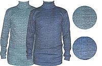 Водолазка гольф вязаная трикотажная для мальчика 03104-1 Меланж с начесом, р.р.42-48
