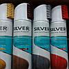 Silver для замши нубука велюра 250 мл (т.коричневый)