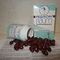 Настоящий Редуксин лайт пробник 10 капсул, препарат для снижения веса, не имеющий аналогов!