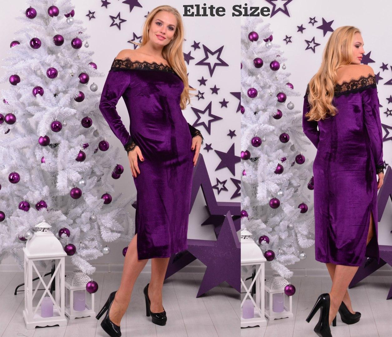4216f99a1b5 Бархатное платье большого размера с открытыми плечами и кружевом 615263