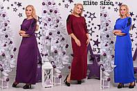 Нарядное платье в пол большого размера с макраме 615261