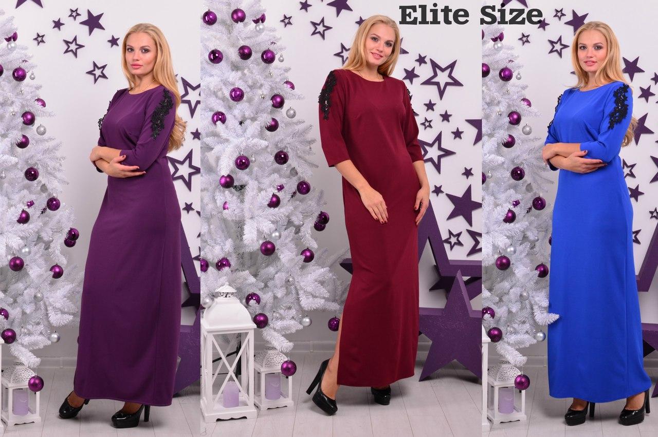 ab76b8660ce Нарядное платье в пол большого размера с макраме 615261 - Интернет-магазин  одежды