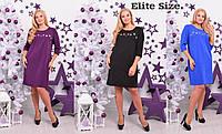 Прямое платье в больших размерах с люверсами на груди 615267