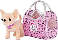 Собачка в сумке Чихуахуа Вояж Кики M 3482 UA аналог Chi Chi Love