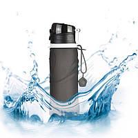 Силиконовая бутылка для воды с герметичным клапаном из пищевого силикона. Спортивная фляга для воды 650 мл