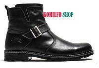 Мужские кожаные зимние ботинки Bastion Black 44р