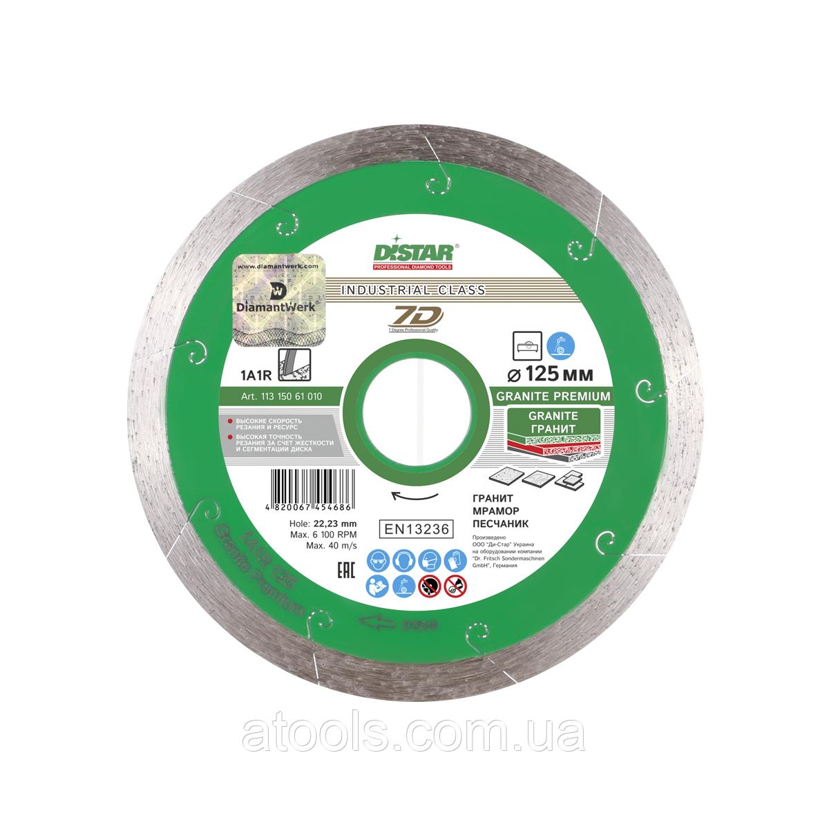 Алмазный отрезной диск Distar Granite Premium 1A1R 125x1.5x8x22.23 (11315061010)