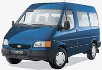 Тюнинг , обвес на Ford Transit (1995-2000)