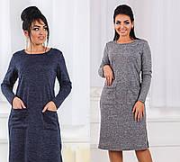 Женское прямое осеннее платье по колено размеры от 42 до 56