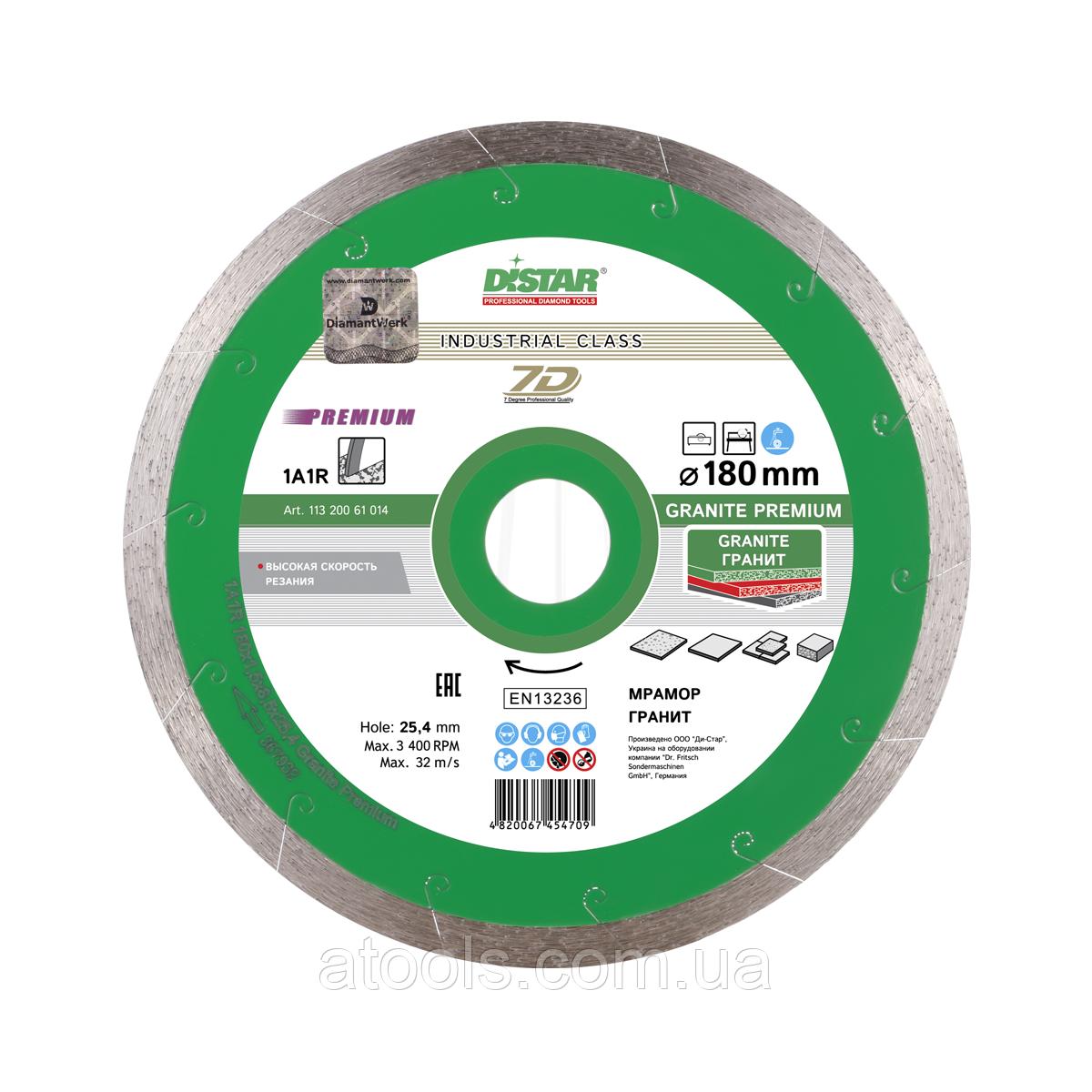 Алмазный отрезной диск Distar Granite Premium 1A1R 180x1.5x8.5x25.4 (11320061014)