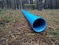 Труба обсадная 3 м.90 мм  4.0 (синяя)...