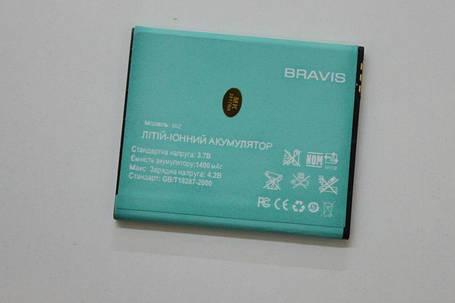 Аккумулятор Bravis Biz, фото 2