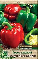 Перец Калифорнийское чудо (вес 3 г.)  (в упаковке 10 шт)
