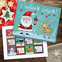 Шоколадный набор Дед Мороз с оленем 12 минишоколадок с пожеланиями