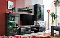 Стенка TIMBER 1 black  sahara блеск