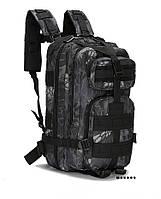 Рюкзак тактический 25 л kryptek typhon
