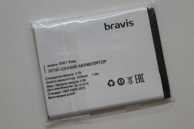 Аккумулятор Bravis Easy