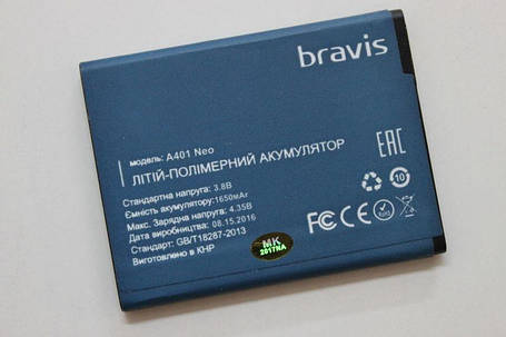 Аккумулятор Bravis Neo, фото 2